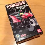 ザ・ライダーマシンEX ジャングラーを作ってみた。