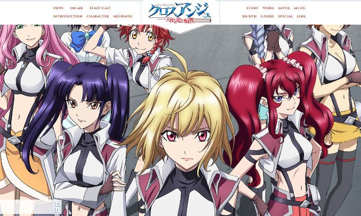 anime002